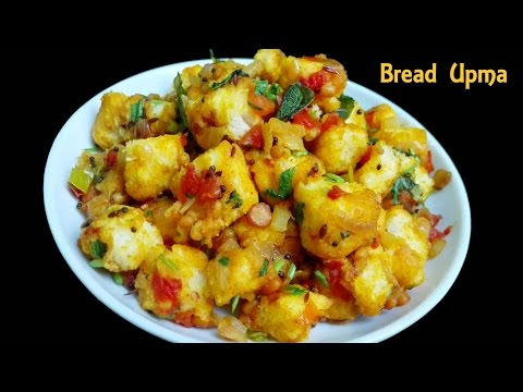 Bread Upma recipe || Bread Upma || Simple, Easy & tasty Vegan