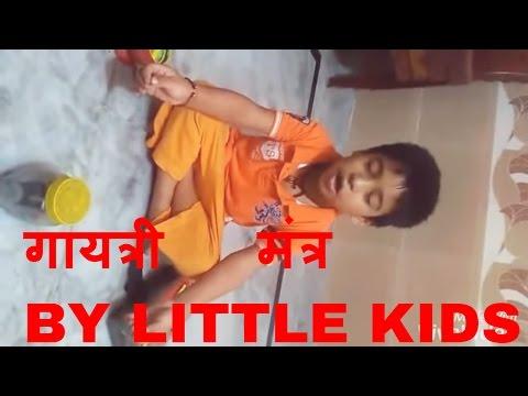 Gayatri mantra I speaking by kid