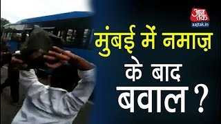 क्या ऑटोरिक्शा चालकों ने मुंबई की बसों में तोड़-फोड़ की? #FactCheck