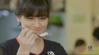 ข้าวไก่ย่างเทอริยากิ ซุปหัวหอมฝรั่งเศส | บ่วงหงส์ | TV3 Official