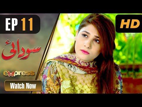 Xxx Mp4 Pakistani Drama Sodai Episode 11 Express Entertainment Dramas Hina Altaf Asad Siddiqui 3gp Sex