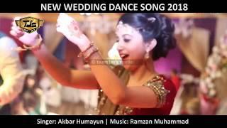 2018 Dance Song New Wedding Sindhi Medley 2018 , Akbar Humayun