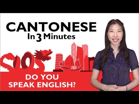 Learn Cantonese - Asking