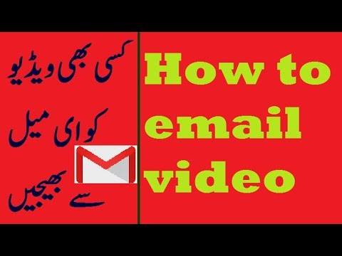 How to embed or send youtube video by email and share with friends