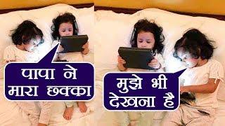 IPL 2018 : Ziva Dhoni-Gracia watching cricket Highlights, Suresh Raina shares photo   वनइंडिया हिंदी