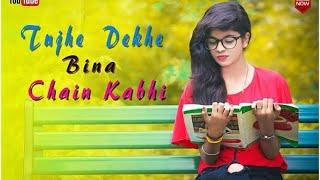 Tujhe Dekhe Bina Chain kabhi Bhi Nhi Aata | Latest song | Sunil Kirade