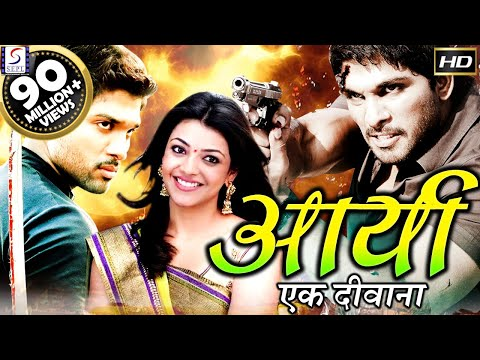 Arya hindi movie mp3 songs download - Tayutama kiss on my