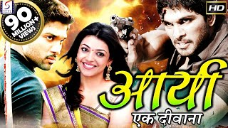 Arya Ek Dewana - Full Length Dubbed Action Hindi Movie