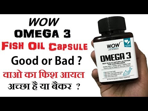 WoW omega 3 REVIEW good or bad ? Must watch in हिंदी