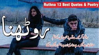 manana shayari Videos - 9tube tv