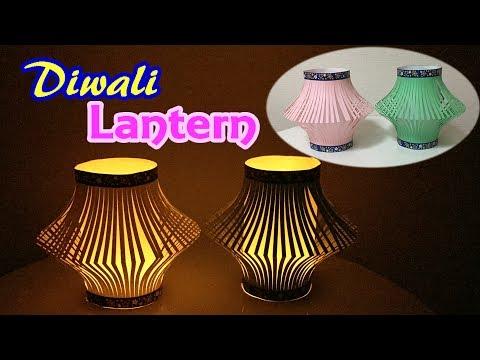 Easy Diwali Lantern Making at Home | Diy Paper Lantern | Diwali Decoration Ideas with Paper