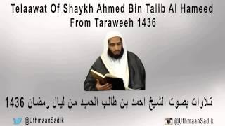 """""""High Quality Audio"""" Shaykh Ahmed Bin Talib Al Hameed Tarweeh Night 14 - 1436/2015"""