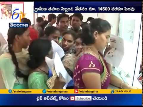 Govt Hikes Basic Pay | of Gramin Dak Sevaks to up | to Rs.14,500 Per Month