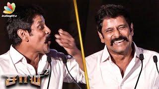 Vikram Unfortunately Reveals Saamy 2 Story | Latest Speech | Audio Launch