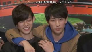 Download 刀剣乱舞2 5Dカフェ サテライトスタジオ Video