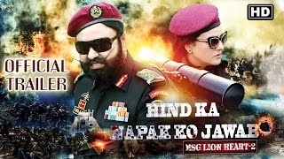 HIND KA NAPAK KO JAWAB - MSG LIONHEART -2 - Official Trailer
