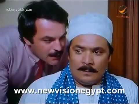Xxx Mp4 فيلم عنتر شايل سيفه بطولة عادل إمام عباس شندويل إنتاج عام 1983 3gp Sex