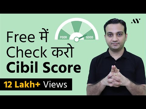 How to Check CIBIL Score for Free - Online Credit Report in 2018 (Hindi)