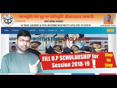 How to Fill UP Scholarship Form for Session 2018-19