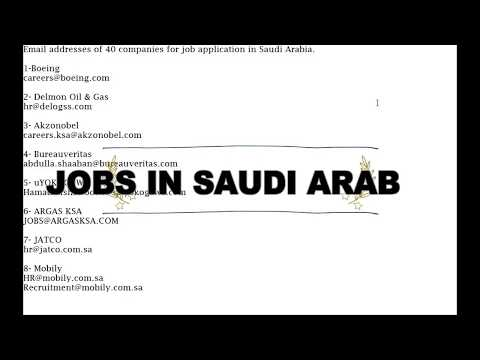 Jobs in Saudi Arab by email addresses