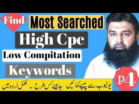 find most searched high CPC and low competition keywords with keywords everywhere in urdu/hindi