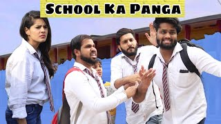 School Ka Panga | Sukki Dc | We Are One