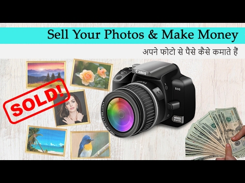 How To Sell Photos Online And Make Money In Hindi | sell stock photos | Best Websites To Sell Photos