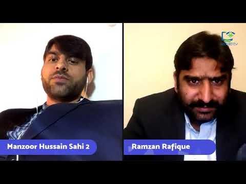 How to get PhD Scholarship abroad in Urdu