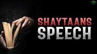 SHAYTAAN GIVES US AN IMPORTANT SPEECH - POWERFUL QURAN
