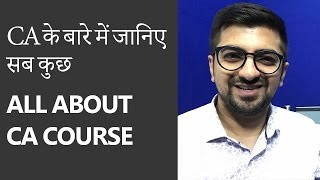 [Hindi] All about CA Course (Chartered Accountant) By CA Neeraj Arora