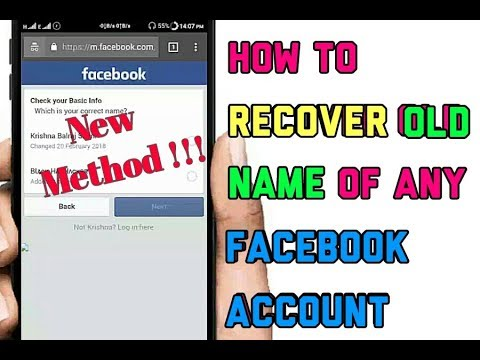 How to Recover Old Name Of Any Facebook Account (2018 New Method)