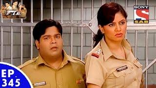 FIR - एफ. आई. आर. - Episode 345 - Kismati Ki Badkismati