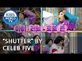 """Download """"Shutter"""" by Celeb Five [Happy Together/2019.01.17] MP3,3GP,MP4"""