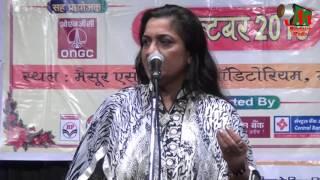 Lata Haya at Kavi Sammelan, Mumbai, 02/10/2015, MUSHAIRA MEDIA