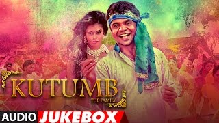 Kutumb Full Audio Album | Aloknath, Rajpal Yadav | Aryan Jaiin | Audio Jukebox
