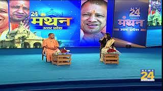 Aamne Samne with UP CM Yogi Adityanath