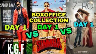 Boxoffice Collection Zero vs Simmba vs KGF, Shahrukh Khan vs Ranveer Singh vs Yash Dec 2018