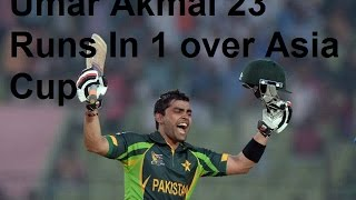 23 Runs In 1 Over By Umar AKmal In Asia Cup T20 (2016)