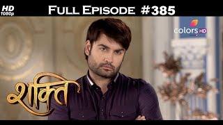 Shakti - 20th November 2017 - शक्ति - Full Episode