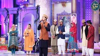 Last Quater Finals of Naat Khawani - Iftar Transmission | 30 June |  5 - 6 PM|  A Plus |