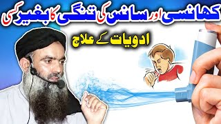 latest Question And Answer by Molana Dr Muhammad Sharafat
