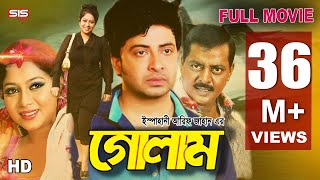 GOLAM | Full Bangla Movie HD | Shakib Khan | Shabnoor | Dipjol | SIS Media