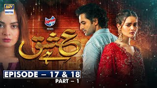 Ishq Hai Episode 17 & 18 - Part 1 | Presented by Express Power | 4th Aug 2021 | ARY Digital