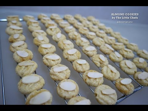 Chinese New Year Bakes : Almond Cookies Recipe