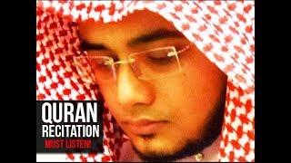 Heart Touching Recitation of Quran - SURAH AL BAQARAH 256-257 By Saad Al Qureshi