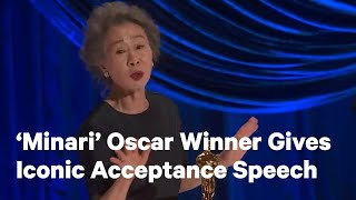 'Minari' Actor Yuh-Jung Youn Gives Hilarious Oscars Speech