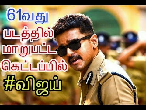 Actor vijay getup change in vijay61  latest   Tamil   movie news  cinema  kollywood news