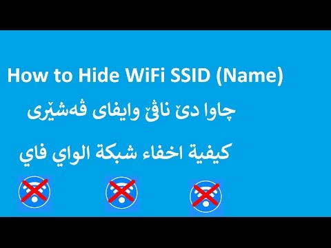 how to hide TP Link Wi Fi network SSID