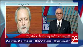 Breaking Views With Malick - 17 December 2017 - 92NewsHDPlus