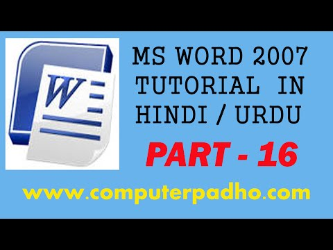 MS Word 2007 Tutorial in Hindi / Urdu (Using Table of Contents, Add Text, Update Table Options) -16